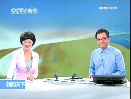央视《朝闻天下》改版主持阵容长啸搭配胡蝶