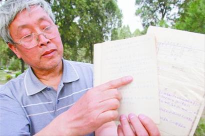 《七十七封》吹集结号原型送阵亡通知书13年
