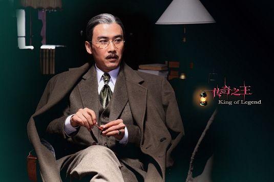 传奇之王全集迅雷下载[2011最新]