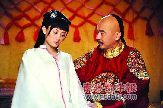 初入宫的刘海妆遭到批评