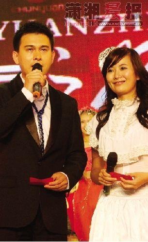 同台主持相亲节目,YOYO称很信任魏哲浩。图/CFP