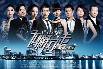 《高手如林》8月6日开播