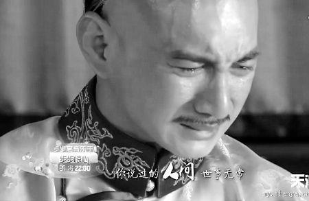 《步步惊心》中吴奇隆哭得肝肠寸断