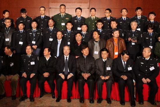全国公安影视协会成立