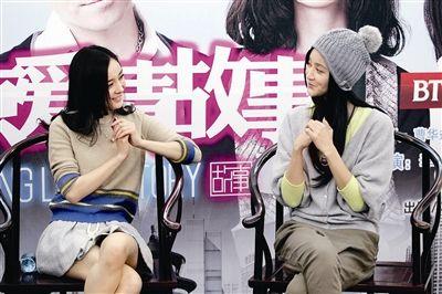 杨幂(左)和张歆艺在剧里饰演一对死党,但拥有截然不同的爱情观。昨天现场,两人再次见面先互相拜了个早年摄/记者 林晖