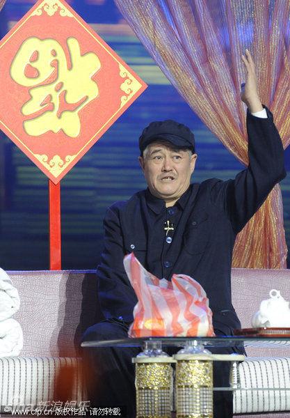 赵本山彩排照片