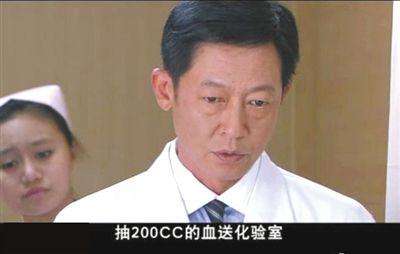 《感动生命》中,司马主任医师给出的治疗方案饱受质疑