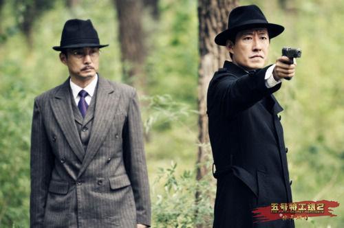 正文前沿电视剧《五号专题组2》全集>特工新浪娱乐讯由著名刘涛演的长的一样的电视剧电视图片