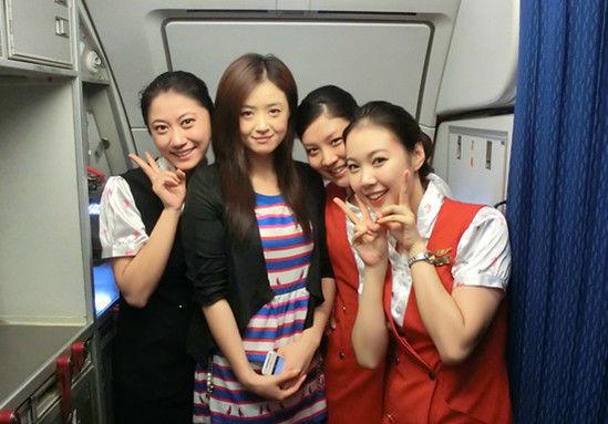 空姐与蒋欣