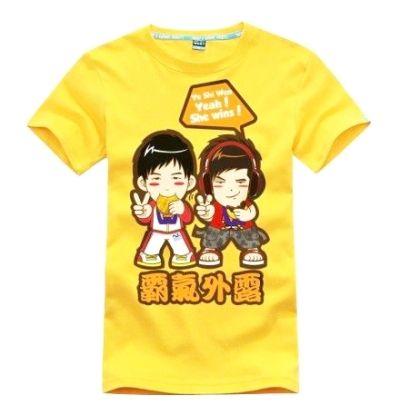 陈赫在微博上贴出送给叶诗文的卡通T恤