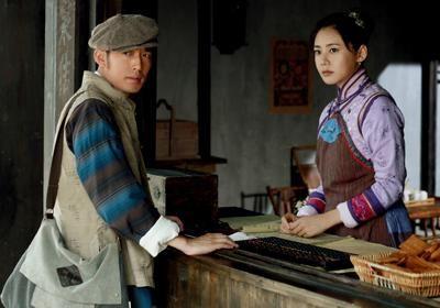 张博和秋瓷炫