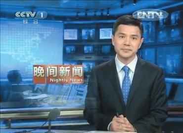 赵普重回央视