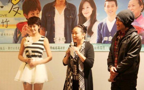 发布会由台湾的著名艺人方芳图片