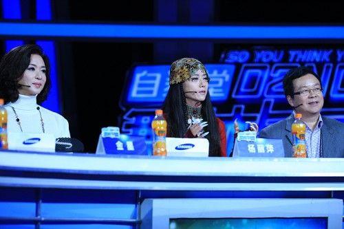 金星、杨丽萍