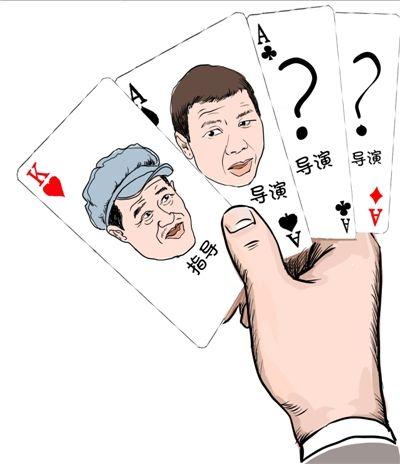 网传赵本山也是导演?
