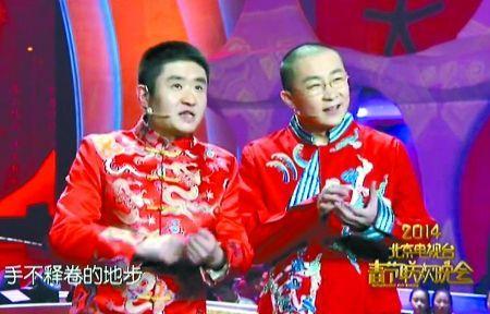 陕西相声演员苗阜、王声在北京卫视春晚表演的相声《满腹经纶》广受好评,他们将以大热的姿态亮相央视元宵晚会。
