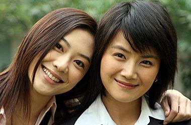 《香港姊妹》