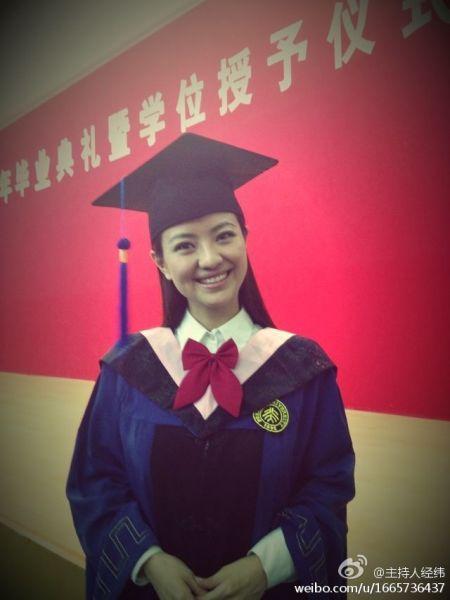 涂经纬从北京大学毕业留影