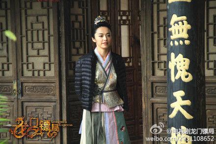 姚晨客串《龙门镖局》饰演吕秀才和郭芙蓉的大女儿吕青柠