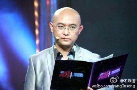 孟非因主持江苏卫视《非诚勿扰》走红