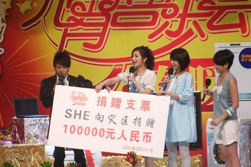 图文:湖南卫视元宵喜乐会--S.H.E捐款10万