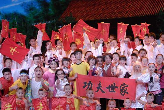 图文:09年央视春节晚会--陈国坤《功夫世家》