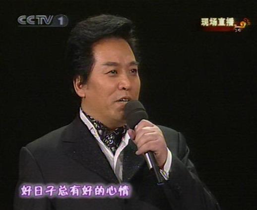 """图文:09年央视春晚--佟铁鑫""""好日子好心情"""""""