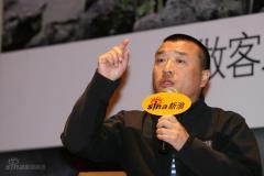 追问《团长》在京举行康洪雷:别轻易说好不好