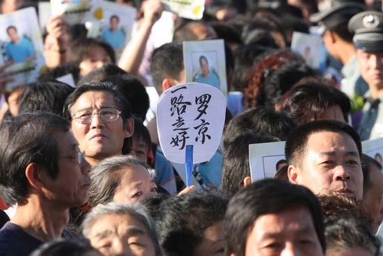 """罗京的三大遗愿(图) - mashanjivip - 马善记的水煮""""娱"""""""