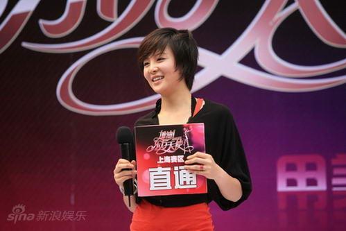"""图文:""""天使""""上海第二场--李欣冉晋级"""