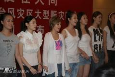 """实录:""""天使在人间""""上海援助灾区晚会发布会"""