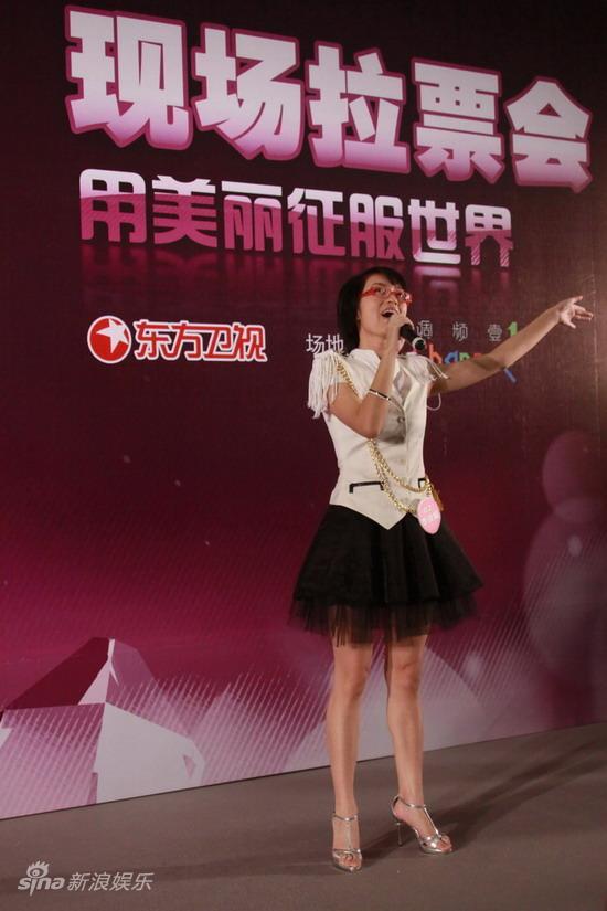 图文:东方天使九大怪--李佳妮
