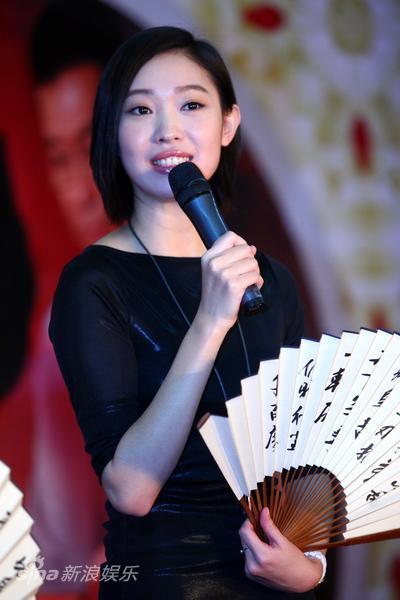 图文:《金大班》北京聚首-王佳佳