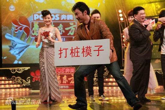 图文:春满东方现场--竞猜上海俚语