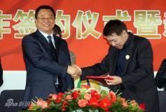 组图:中国电视剧中心改制携手导协开启新模式