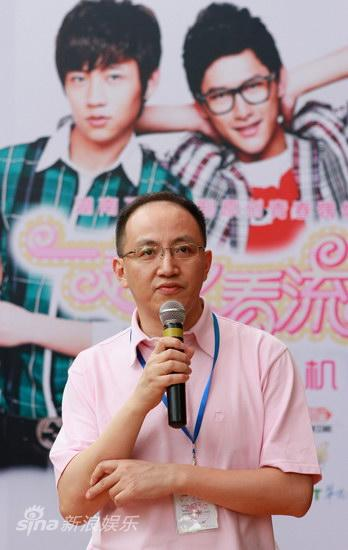 图文:《流星雨2》深圳杀青-湖南卫视副总编辑李浩