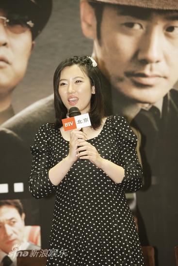 图文:《黎明之前》见面会-王博谷讲话