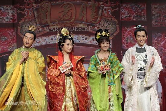 电视剧《凰图腾》在北京举行发布会,导演刘仕裕,主演张翰,郑爽,白冰