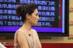 实录:甘婷婷陈龙聊新水浒称潘金莲真爱是武松