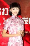 唐嫣领衔《乱世佳人》演绎民国版《美人心计》