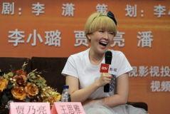 《当婆婆遇上妈》开播李小璐贾乃亮预演夫妻