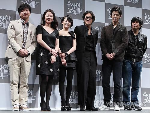 《可疑的顾客们》登韩国票房排行榜冠军
