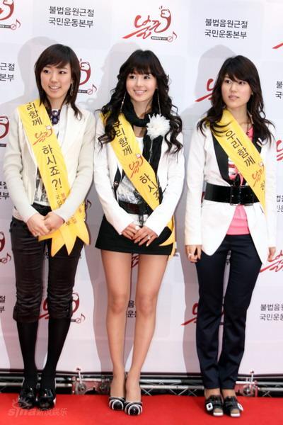 图文:众韩星呼吁抵制盗版--女子组合seeya