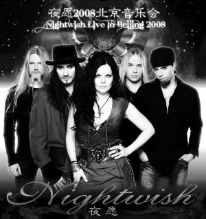 芬兰国宝级交响乐团Nightwish21日献艺北京