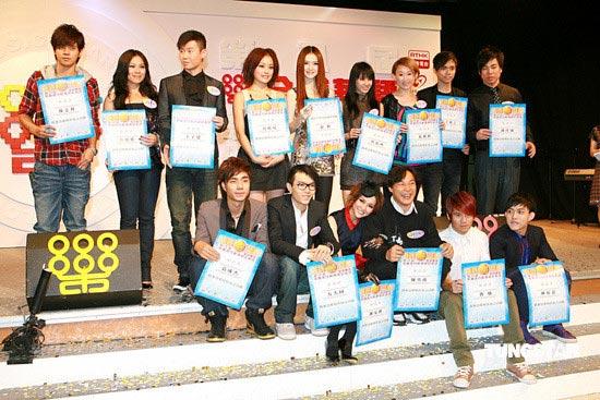 第8届全球华语歌曲排行榜获奖名单