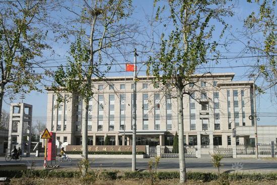 臧天朔于廊坊被捕北京警方负责案件侦办(图)