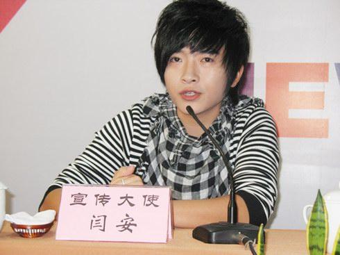 闫安空降歌唱新星大赛杭州赛区歌迷尖叫不断