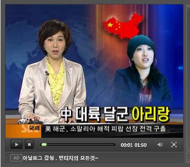 金美儿走红韩国网络KBS等权威媒体来京采访