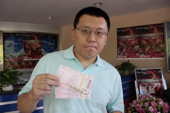 中国网球公开赛正式开票方子哥等明星助兴签售