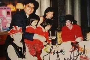 台湾歌迷与杰克逊的17年友谊:6度受邀梦幻庄园